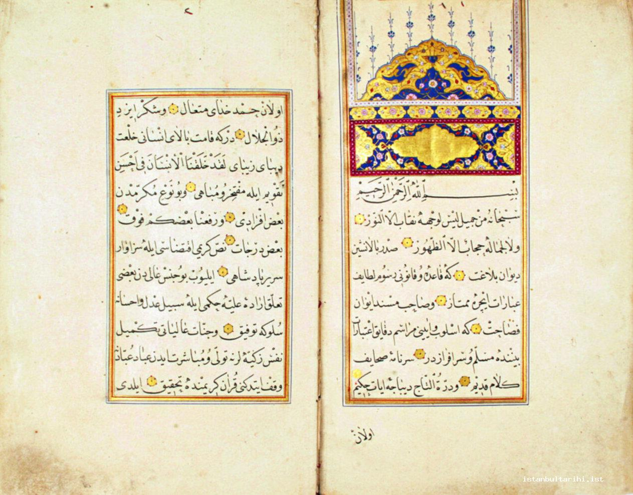 17- The first pages of Sultan Mehmed II's Endowment Deed (Archives of Directorate General of Foundations)