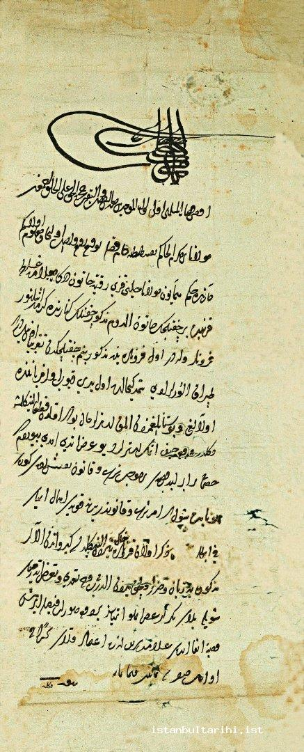 5- Sultan Mehmed II's Imperial edict dated June 1475 regarding to prevent the damages given by a tiler furnace to neigboring farm (BOA, MF, no. 1/1)