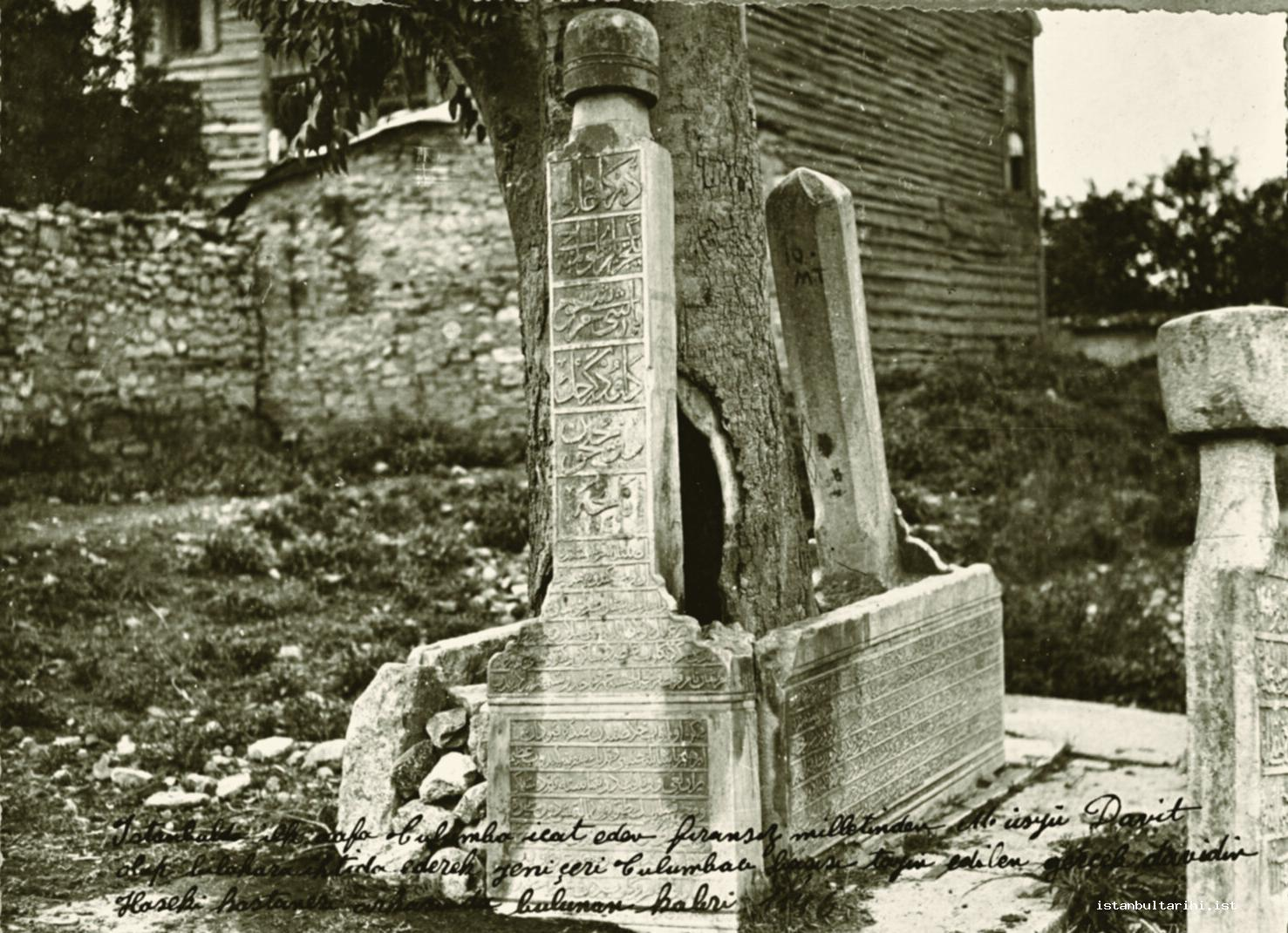 4- The grave of Gerçek Davud Ağa who started a new method in firefighting by building a new pump in 1720