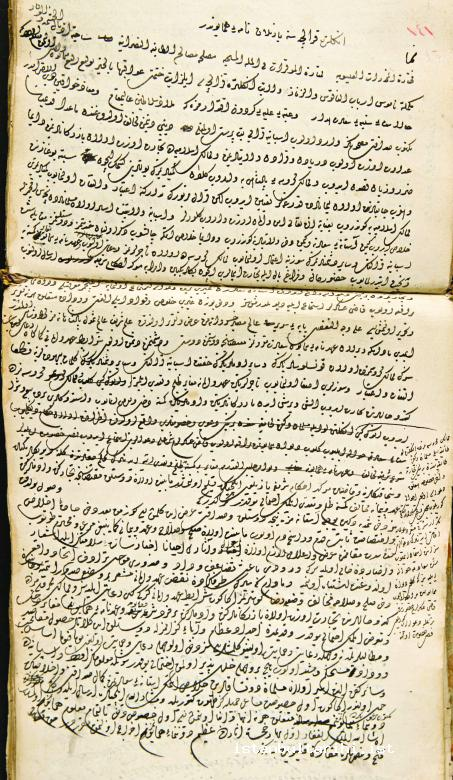 10- A copy of the letter that Sultan Murad III informed British Queen ElizabethI that he was sending a big navy to help Britain, October 25, 1593 (BOA ADVNS. MHM.d. no. 71141)