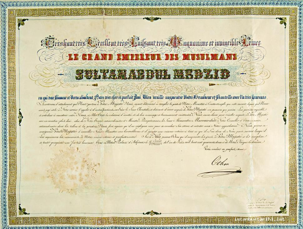 13- The letter of credentials given to Aleksandros Mavrokordato, the Greek Ambassador appointed to Istanbul (8 February 1842) (BOA HR. MTV. No. 752/66)