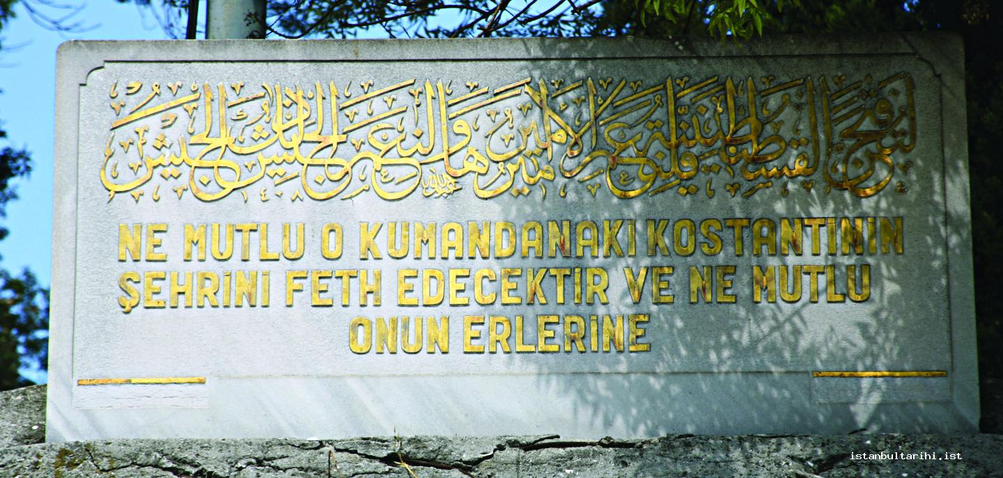 3- The Prophet Muhammad's hadith about the conquest of Istanbul at the gate of Fatih graveyard