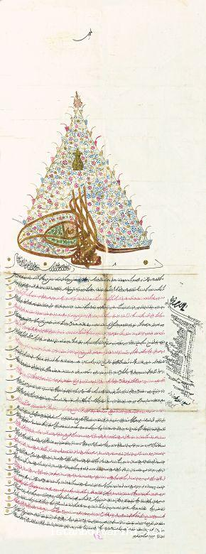 24- Sultan Mehmed IV's imperial writ