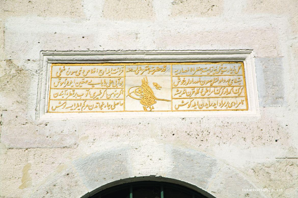3- The restoration inscription of the tomb of Baba Cafer dated 1292 (1875-76)