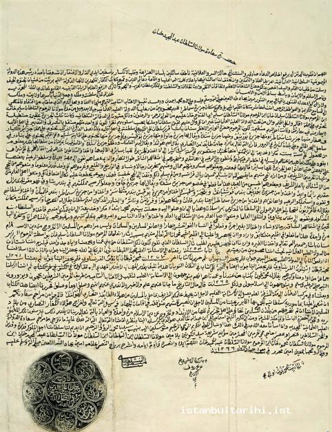4- Aceh ruler Mansur's letter and its envelope dated 27 March 1850 requesting help from Istanbul against the Netherlands (BOA İ.HR., no. 73/3511) A