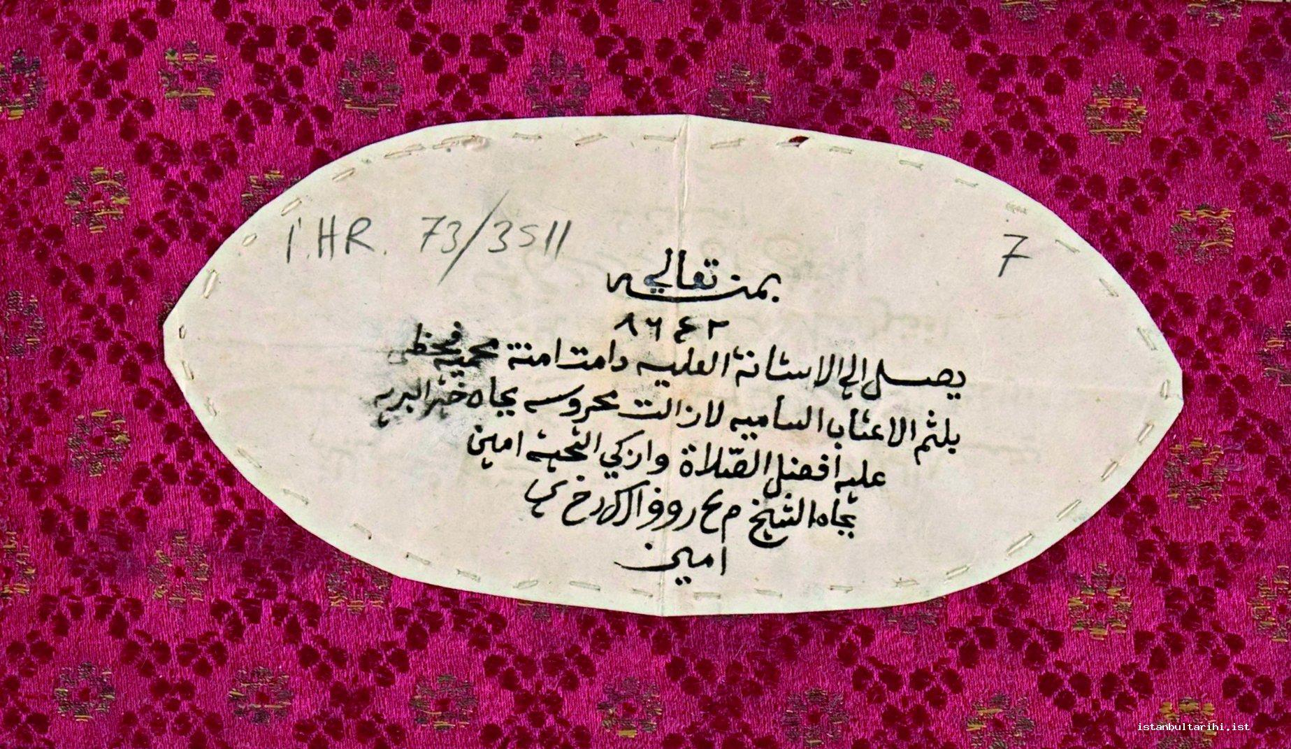 4- Aceh ruler Mansur's letter and its envelope dated 27 March 1850 requesting help from Istanbul against the Netherlands (BOA İ.HR., no. 73/3511) B