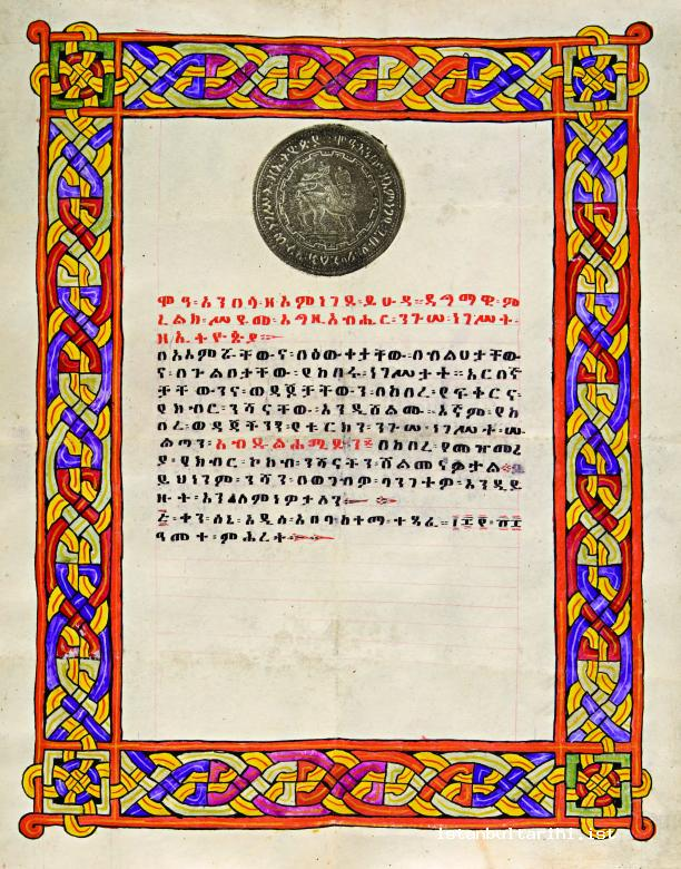 9- Abyssinian emperor's letter dated 5 June 1898 stating that he sent the badge of Muhr-i Süleymani (Solomon's Seal) to Sultan Abdülhamid II