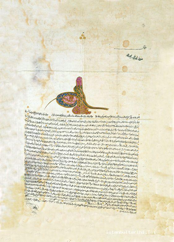 4- Sultan Selim III's edict about Istanbul (BOA)