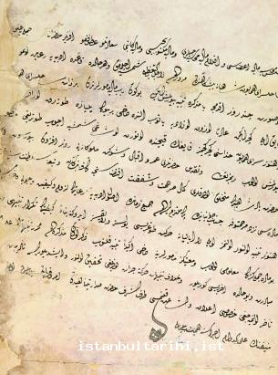 6- The imperial edict dated 1886 about acting more respectful while passing infront of sultan's palace (BOA C. ML. no. 27204)