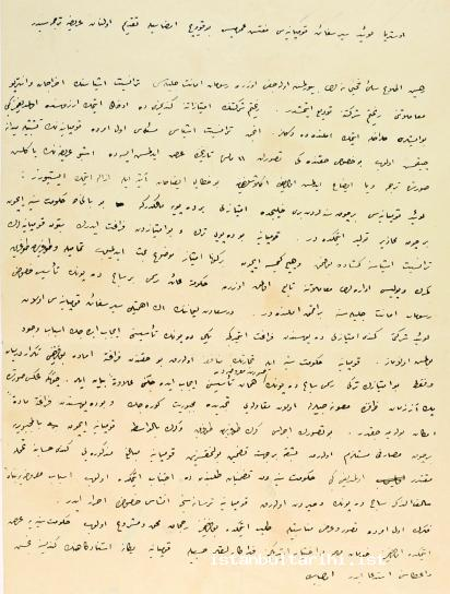 2- The translation of inspector Bokovich's letter complaining about that Lloyd's company which operated in transportation and warehousing business and was smuggling goods through warehousing business after 1849 (BOA HR. MKT, no. 27/44)
