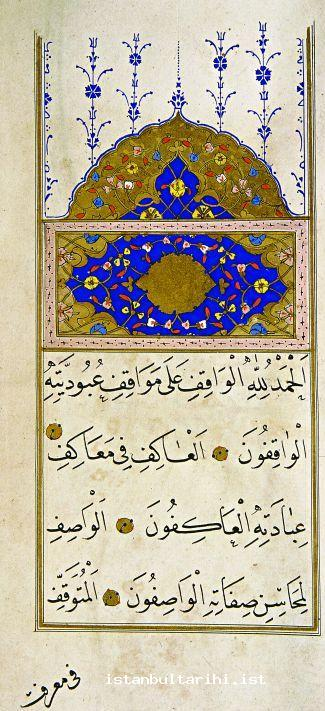 10- Sultan Ahmed I's endowment deed (Turkish and Islamic Arts Museum, no.2184)
