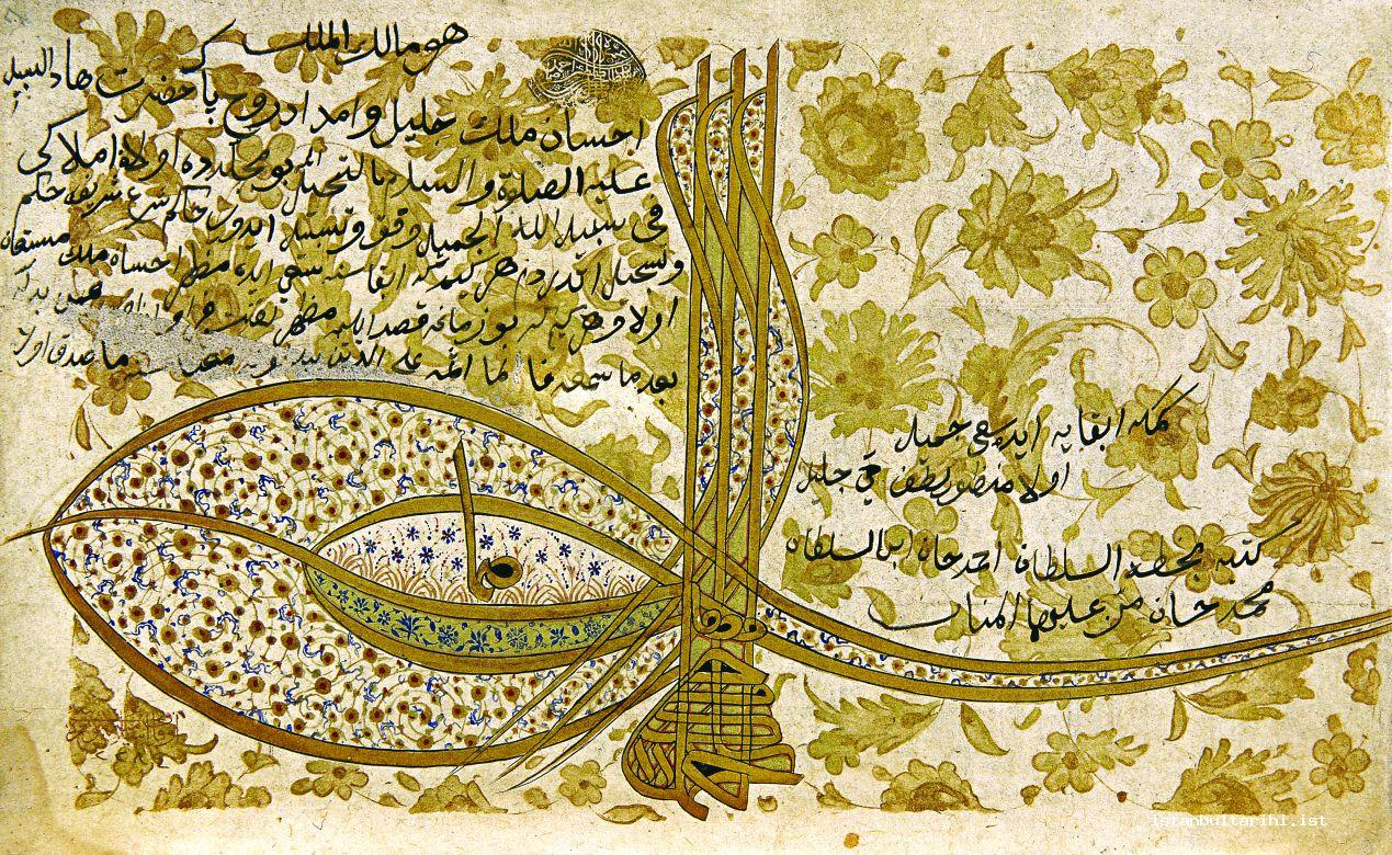 11- The sultanate signature on Sultan Ahmed I's endowment deed (Turkish and Islamic Arts Museum, no. 2184)
