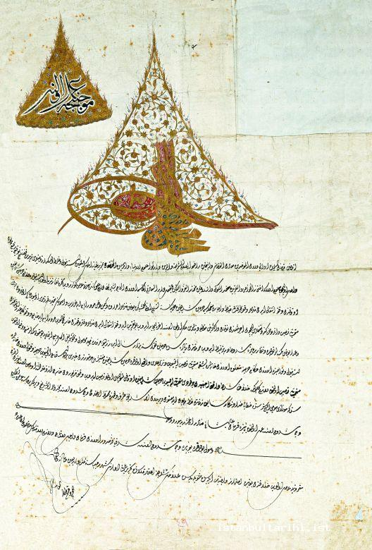 14- Sultan Mahmud I's imperial edict dated January 1731 about appointment of an inspector to Haramayn al-Sharifayn endowments in Istanbul within the knowledge of the inspector of Haramayn (BOA MF, no. 49)