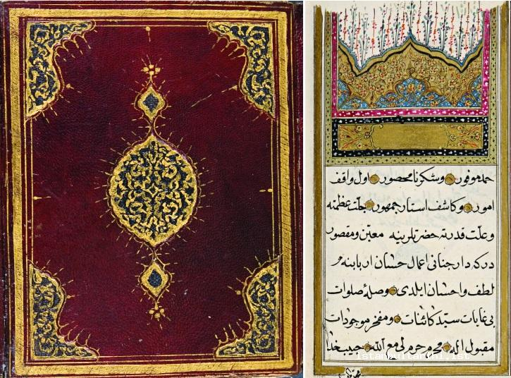15- The binder and the first page of Hanife Hatun's endowment deed in Istanbul dated 1754 (BOA EV.VKF, no. 24/3)