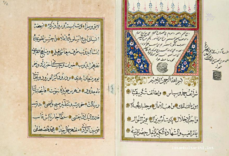 19- The endowment deed of Mustafa Efendi dated 1793, who was the clerk of Istanbul saddlers (BOA EV.VKF, no. 25/11)
