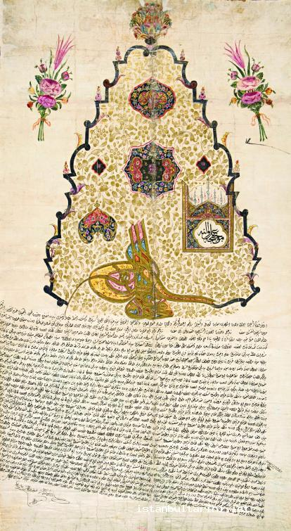 25- Sultan Mahmud II' imperial edict dated 29 March 1809 about the rules and regulations that the shoe makers working in Üsküdar Doğancılar square and the shoe maker shops in Yenikapı which belonged to Sultan Mustafa III's Endowment (BOA MF, no. 685)