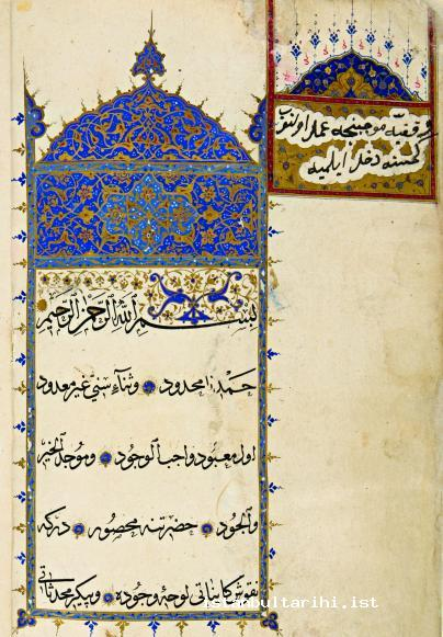 7- Prefect Ali Bey b. Abdurrahman's endowment deed in Istanbul dated 1569