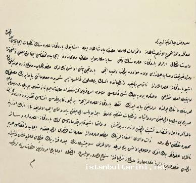 1- Barutçubaşı Ohannes's offer to Mahmud II to build an iron factory (BOA HH, no. 587/28872)
