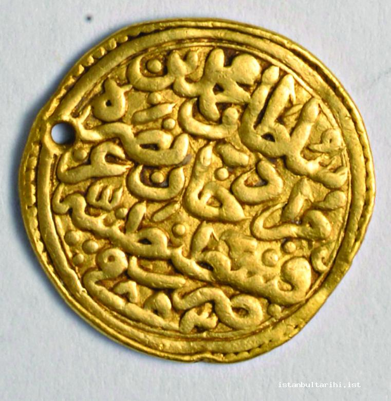 1- One of the coins minted in Istanbul during the period of Sultan Mehmed II 