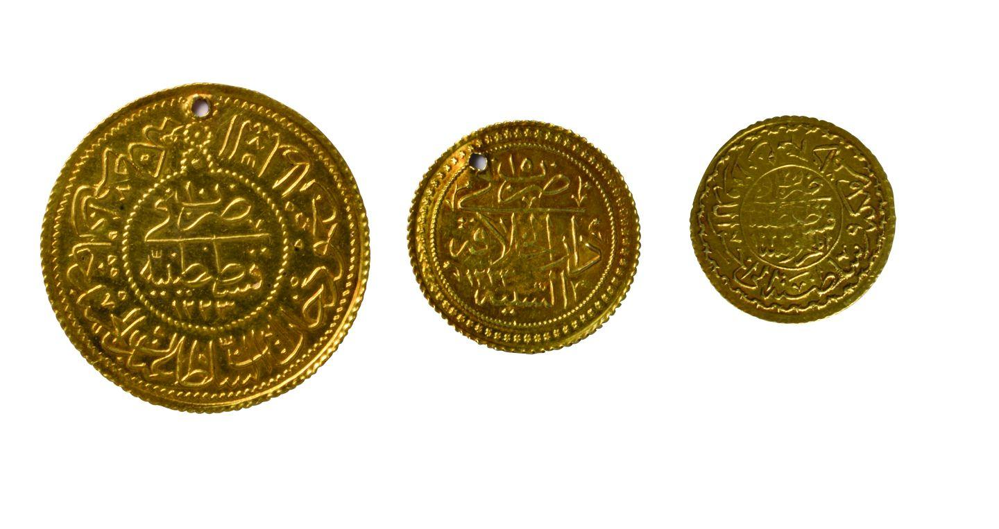 10- Samples from the coins minted in Istanbul during the period of Sultan Mahmud II (Istanbul Archeology Museum, Coins Section)