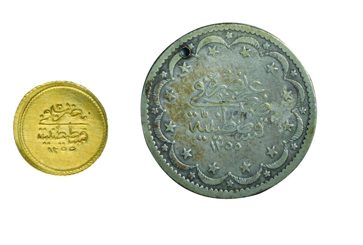 13- Samples from the coins minted in Istanbul during the period of Sultan Abdülmecid (Istanbul Archeology Museum, Coins Section)