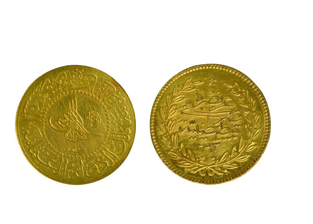 23- The gold coin minted by Sultan Abdülhamid II (Istanbul Archeology Museum, Coins Section)