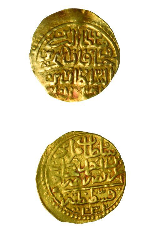 6- Samples from the coins minted in Istanbul during the period of Sultan Murad IV (Istanbul Archeology Museum, Coins Section)