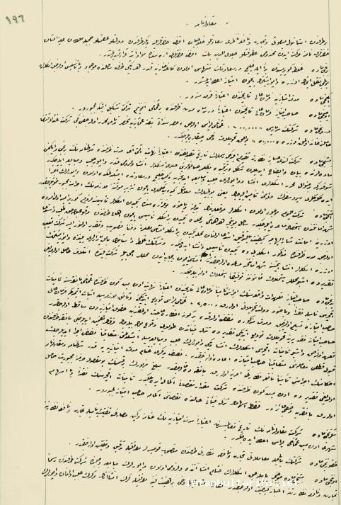 15- The first page of the copy of the contract between Hallacyan Efendi, the Minister of Commerce and Public Works, and Cemile Sultan's son and representative Celameddin Bey about operating boats in the Golden Horn (BOA Register of Contracts, no. 18, p. 196)