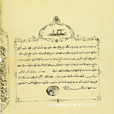 17- The company receipt stating that the second instalment of the share bought by Mehmed Tevfik Efendi, Minister of Public Security, was collected (BOA T, no. 1749/1)