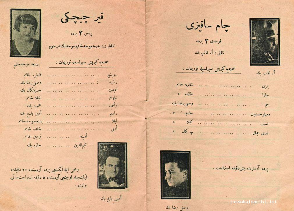 2- The titles of the plays at Darülbedayi and the list of actors and actresses (Istanbul Metropolitan Municipality, Atatürk Library)