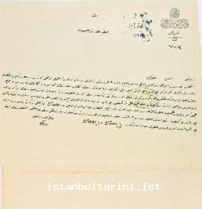 1- The letter sent by Ministry of Internal Affairs to the police about the approval