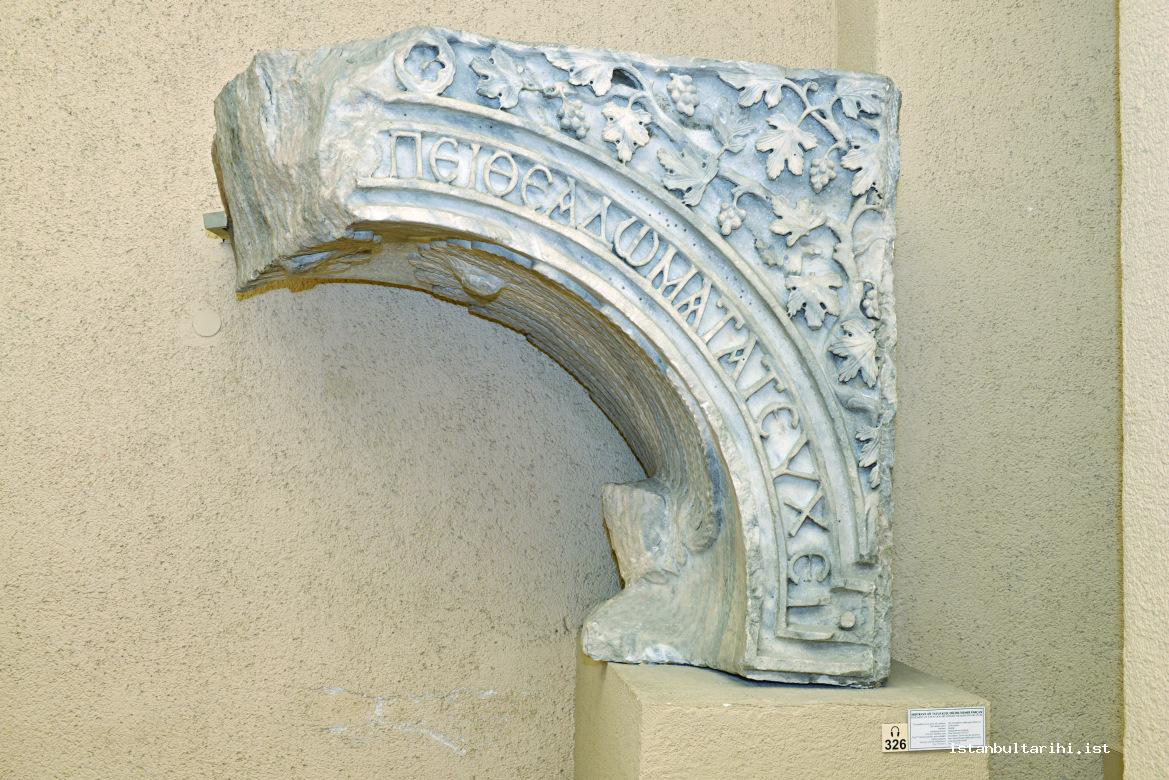 3- A piece from the peacock shape arch belonged to Artişrav found in Saraçhane excavations (Istanbul Archeology Museum)