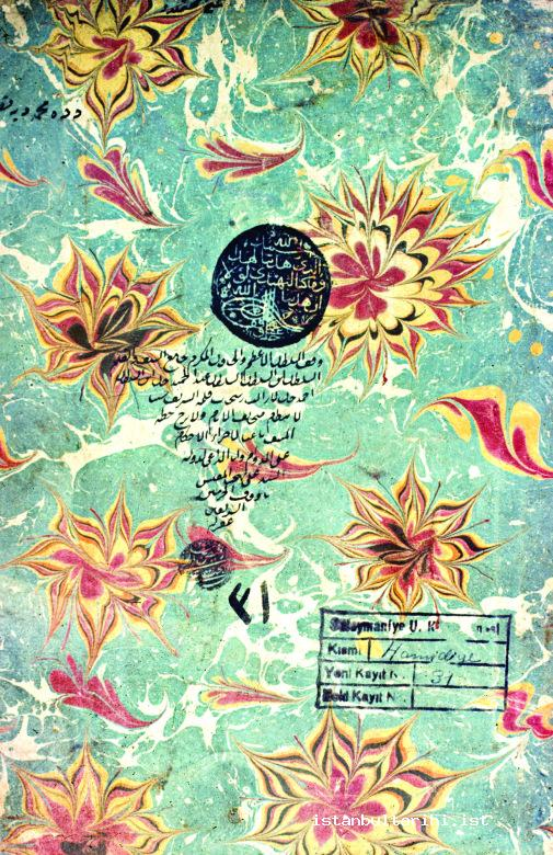 "5- The application of ""Ebru of Hatib"" made by Hatib Mehmed Efendi on a book cover"