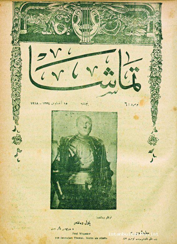 4- The cover page of the journal <em>Temaşa</em> which was a theatrical journal published during the Ottoman period