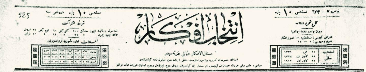 16- Newspaper of <em>İntihâb-ı Efkâr</em>