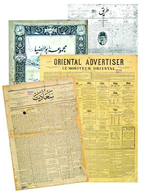 17- The newspapers and journals of <em>Tarik, Mecmua-i Ebuzziya, Oriental Advertiser<em>, and Saadet