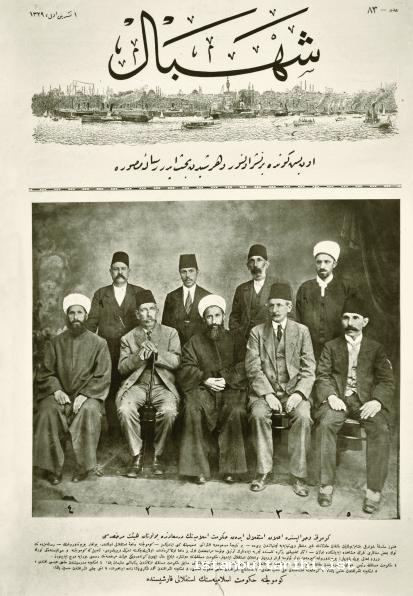 18- Journal of <em>Şehbal</em>