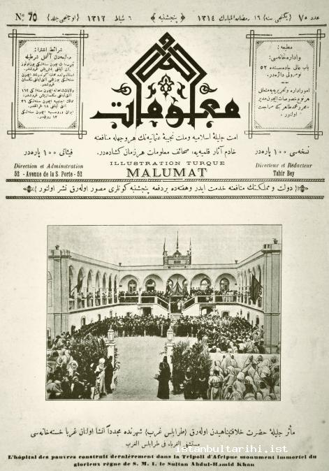 19- Journal of <em>Malûmât</em>