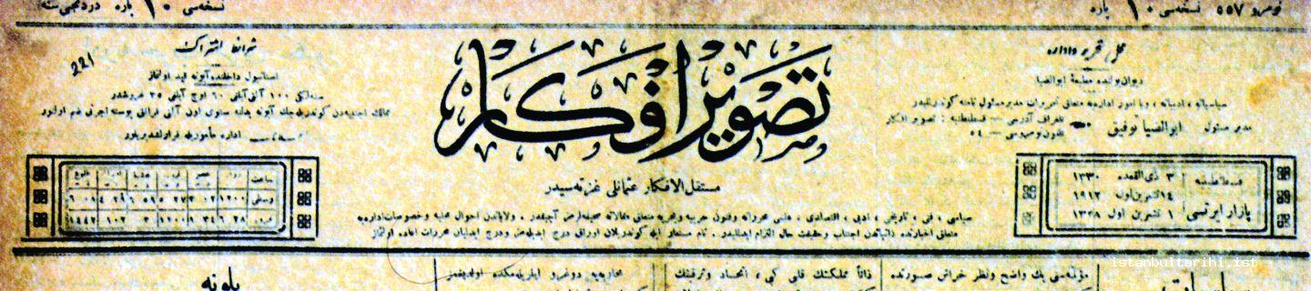 2- Newspaper of <em>Tasvir-i Efkar</em>