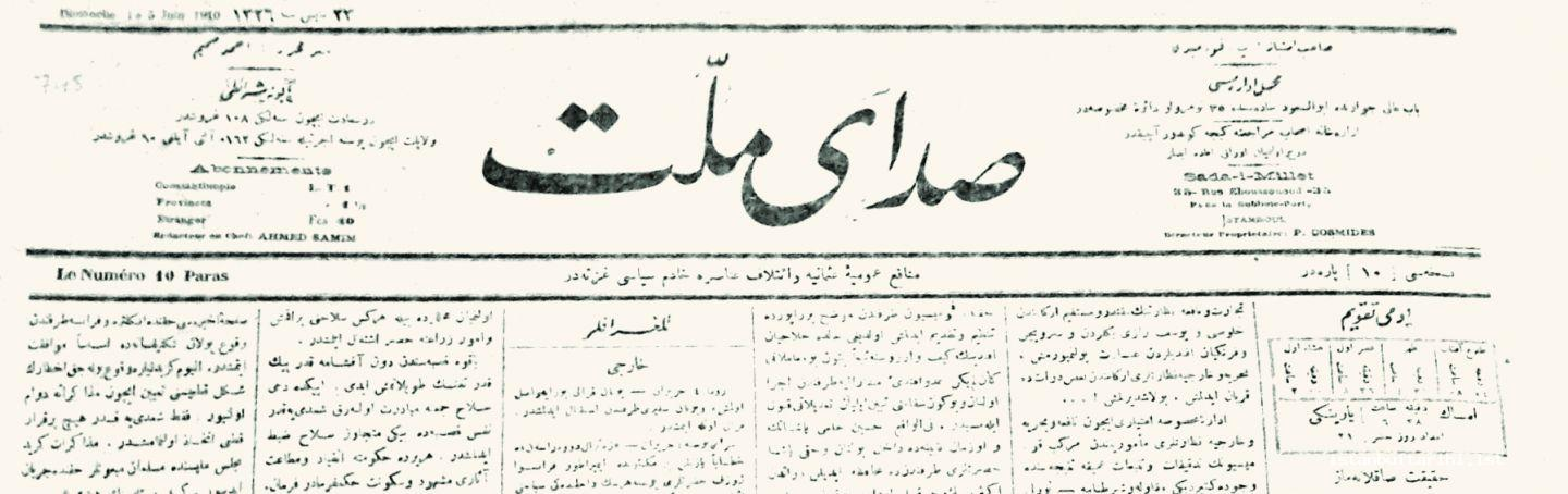 5- Newspaper of <em>Sada-yı Millet</em>