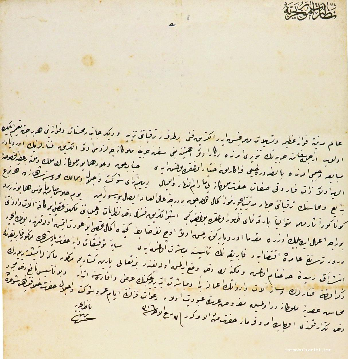 4- Minister of Marine Hasan Hüsnü Paşa's letter dated December 11, 1888 about