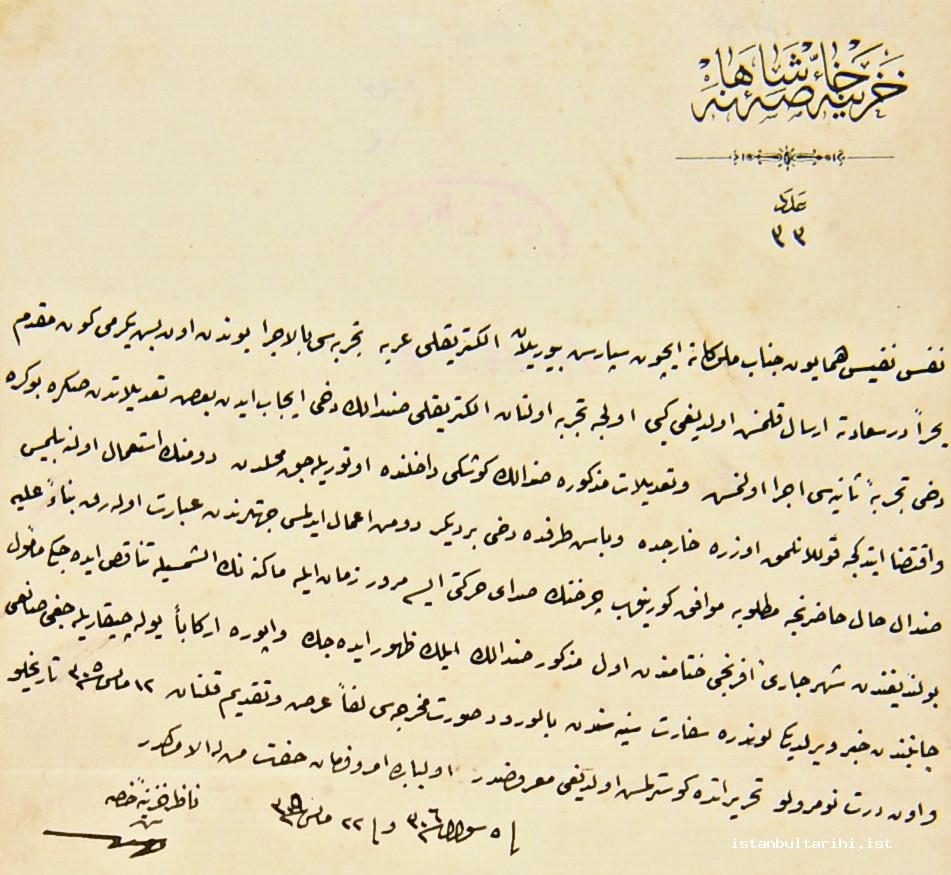 6- The Minister of Sultan's Private Treasury Agop Kazasyan Paşa's letter dated